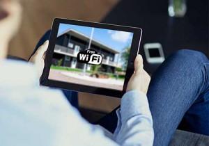 free-wifi-berkenhof